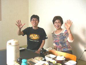 CIMG0039_R.JPG