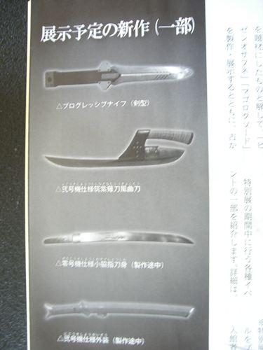 CIMG1143_R.JPG