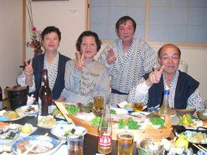 usimado 福岡屋旅館