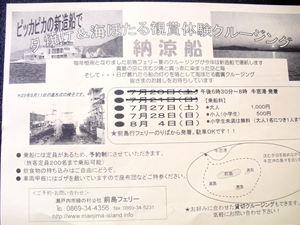 CIMG3185_R.JPG