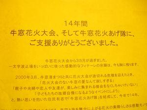 CIMG3442_R.JPG