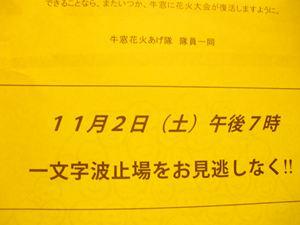 CIMG3443_R.JPG