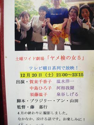 CIMG4682_R.JPG