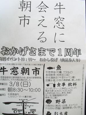 CIMG4820_R.JPG