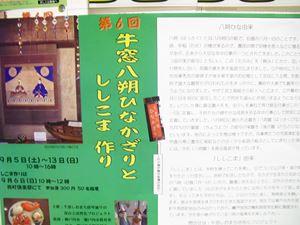 CIMG5283_R.JPG