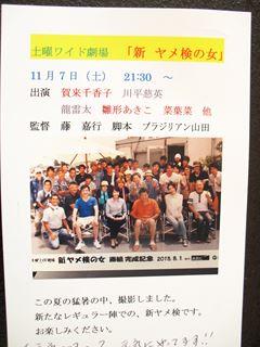 CIMG5498_R.JPG