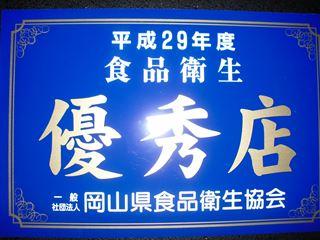 CIMG6146_R.JPG