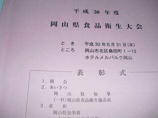 CIMG6568_R.JPG