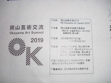 CIMG6771_R.JPG
