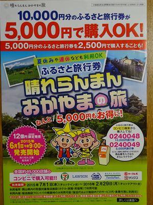 DSC00019_R.JPG