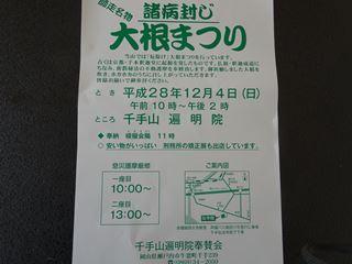 DSC00445_R.JPG