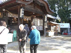 usimado福岡屋旅館