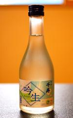 牛窓の地酒千寿:高祖酒造