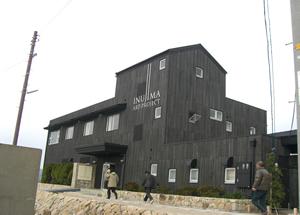 牛窓福岡屋旅館