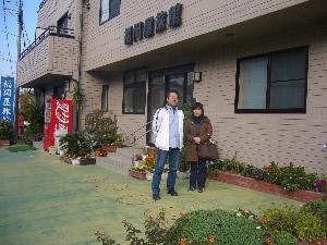 WELCOME牛窓福岡屋旅館